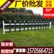 河南省漯河市pvc塑鋼柵欄pvc塑鋼欄桿
