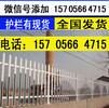 洛阳市偃师市pvc塑钢栅栏,pvc道路护栏_价格-需要好价格