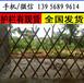 阜陽潁州花草柵欄塑料護欄
