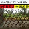 江西省抚州市pvc护栏,pvc围挡_价格-需要好价格
