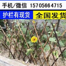 淮南市谢家集区pvc隔离栏杆生产厂家,图片
