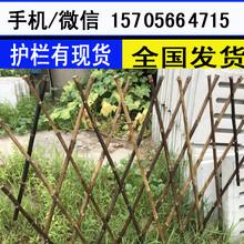 苏州市姑苏区pvc仿木栏杆新农村扶贫政策图片