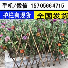 阜阳市颍东区pvc小区围墙栅栏价格设计合理图片