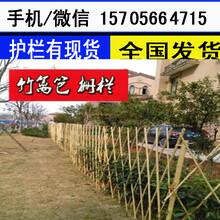 濮阳市濮阳县pvc栏杆变压器护栏箱变护栏安装费多少?图片