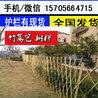 河南河南PVC护栏塑钢围栏厂家