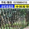 周口市项城市塑料栅栏围栏栅栏围栏,适用范围广