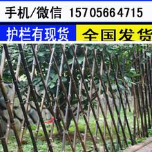 徐州市贾汪区pvc隔离护栏电力护栏价格设计合理图片
