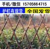 洛阳市偃师市pvc护栏变压器电力配电箱护栏,新农村需要很多哦!