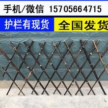 濮阳市濮阳县pvc栅栏草坪绿化栅栏花园围栏哪家好?图片