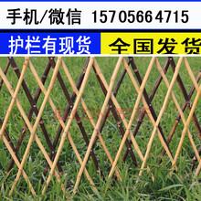 常州市天宁区塑钢栏杆户外隔离栏花坛护栏篱笆包运费吗?图片