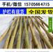 洛阳市栾川PVC护栏塑钢栅栏厂,适用范围广