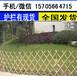 新乡市原阳庭院围栏护栏花园栅栏运行成本,利润高吗?