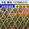 洛阳市吉利区绿化围栏塑钢围栏厂花草栏杆竹子篱笆围栏