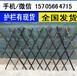 郑州市巩义市塑料栅栏围栏栅栏围栏,适用范围广