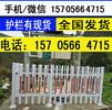 黄山徽州pvc护栏pvc护栏