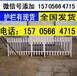 临汾市隰庭院围栏护栏花园栅栏送立柱吗?包运费吗?