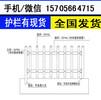 滁州凤阳县pvc围墙围栏PVC护栏配电箱护栏
