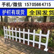 阜阳市颍东区pvc仿木栏杆质量保证吗?图片