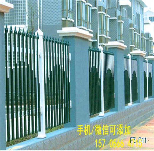 哪家好十堰市竹山幼儿园护栏电力护栏
