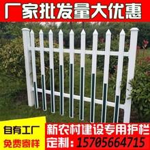 开封通许栅栏围栏庭院墙木纹围栏哪家买图片