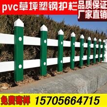 江苏常州金坛栅栏围栏庭院墙木纹围栏哪个牌子好图片
