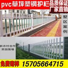 常德汉寿pvc交通栏PVC花园护栏全国发货,有现货图片