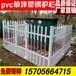 諸暨市pvc塑鋼護欄pvc塑鋼圍欄
