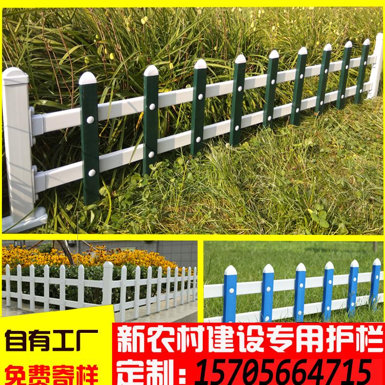 苏州市吴江区塑钢围栏幼儿园护栏送立柱,送配件