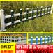 蓮都區戶外防腐木花園木柵欄圍欄