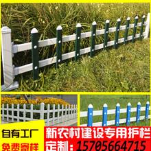 桐庐县塑钢护栏塑钢围栏厂厂商图片
