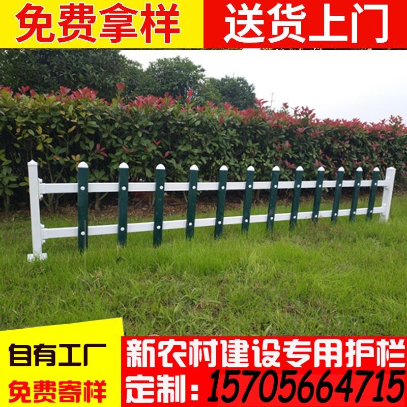 仙桃户外花园围栏栅栏栅栏围栏量大送货