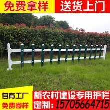 江西上饶围栏栅栏草坪花园别墅庭院室外供应图片