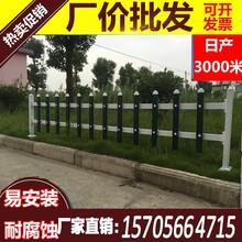 舒城县防腐木栅栏户外碳化木围栏篱笆多少钱一米图片