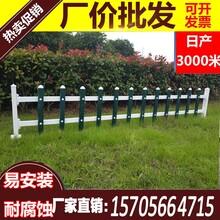安阳县pvc护栏绿色护栏绿化带护栏多少钱一米图片