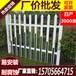 寶豐縣pvc塑鋼護欄pvc塑鋼圍欄