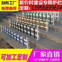 瓯海区pvc草坪栅栏pvc草坪栏杆市场价格图片