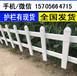 三元区钢防护园林绿化隔离栏户外新品
