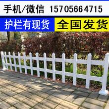 谯城区PVC围挡工地施工围栏工程临时围墙围栏货到付款图片
