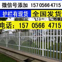 耒阳市厂房庭院围墙变压器栅栏性价比高的厂家图片