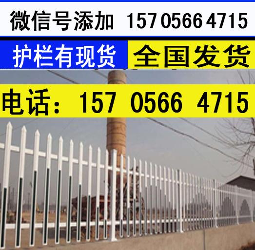 宜昌远安防腐木栅栏围栏篱笆小院户外效率高的