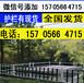寿宁县室外篱笆围墙草坪院子庭院装饰护栏碳化