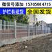 桐鄉市pvc圍墻護欄戶外電力變壓器