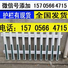 南宁江南栅栏围栏庭院墙木纹围栏送立柱,送配件图片