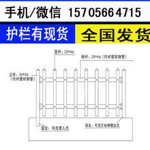 武汉硚口围栏栅栏草坪花园别墅庭院室外供货商图片