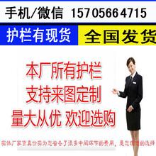 袁州区pvc护栏绿色护栏绿化带护栏多少钱一米图片