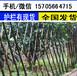 浦城县PVC庭院护栏pvc庭院围栏
