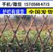 平湖市戶外伸縮竹籬笆柵欄圍欄室外