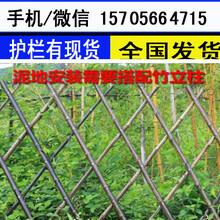 浙江丽水市庆元县包立柱pvc塑钢护栏花坛草坪护栏效率高的图片