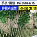 周宁县户外防腐木花园木栅栏围栏