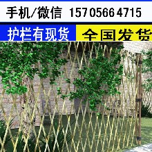 固始县防腐木栅栏户外碳化木围栏篱笆厂家供货图片